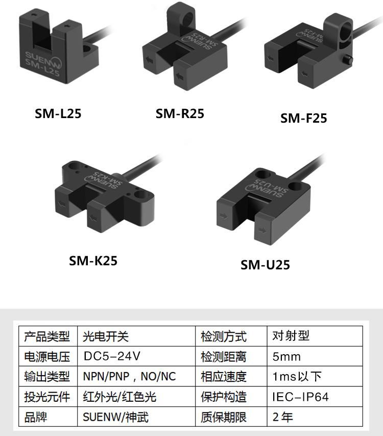 SM-25_03.jpg