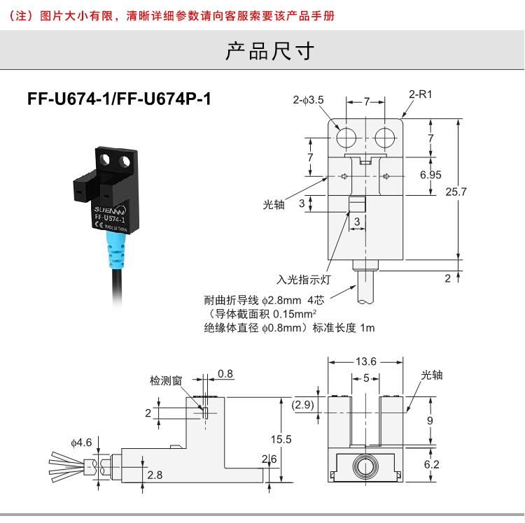 FF-U1_10.jpg