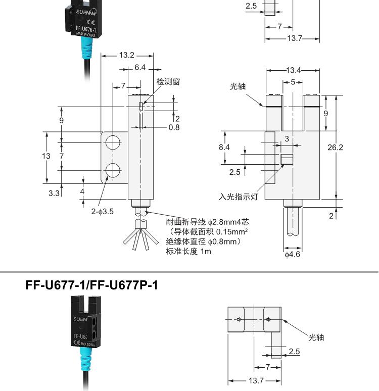 FF-U1_12.jpg