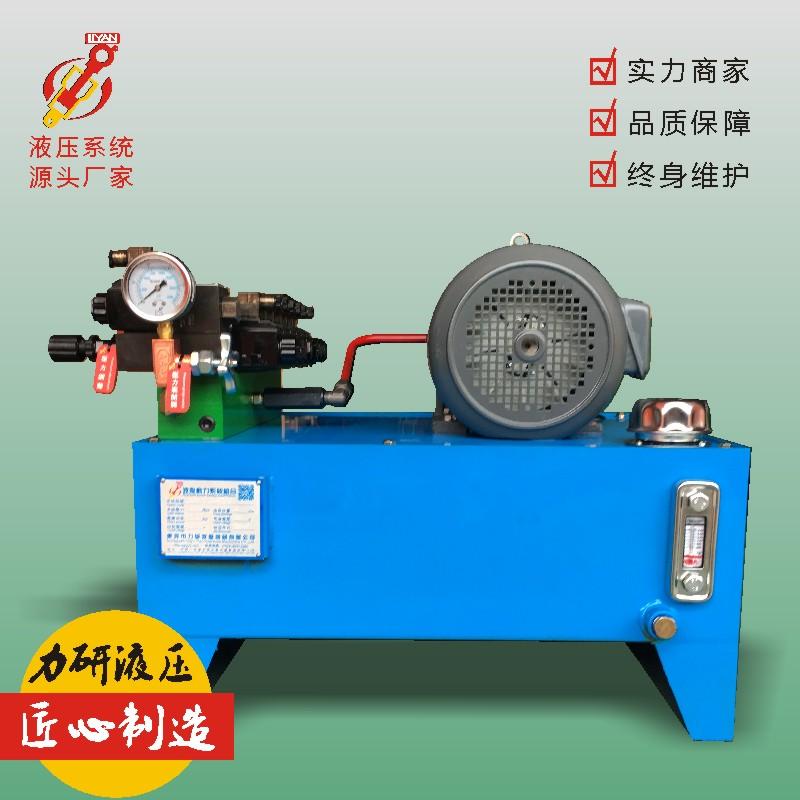 1力研多工位液压系统.jpg