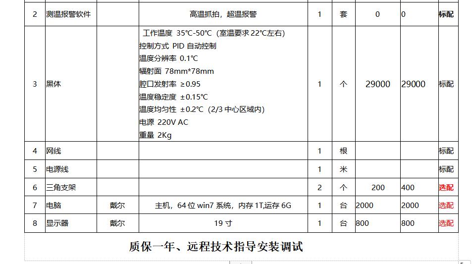 微信截图_20200217121728.png