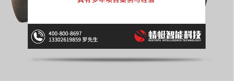 详情页xi修改于812-未改表格_16.jpg