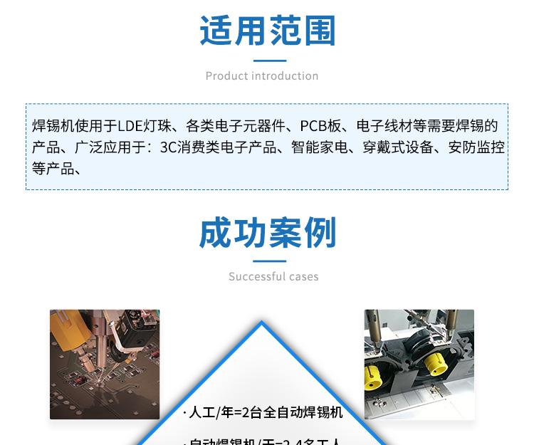 详情页xi改于929-表格未改_05.jpg