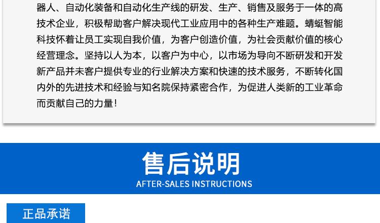 详情页xi改于929-表格未改_16.jpg
