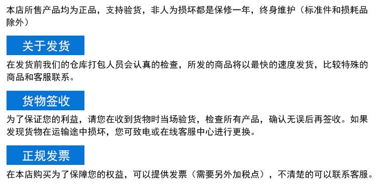 详情页xi改于929-表格未改_17.jpg