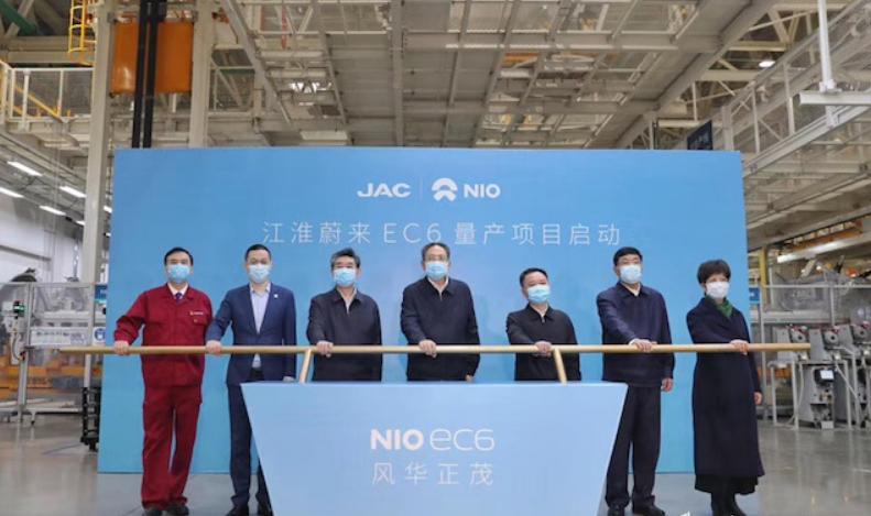 蔚来中国总部落户合肥筹划2025年前登陆科创板