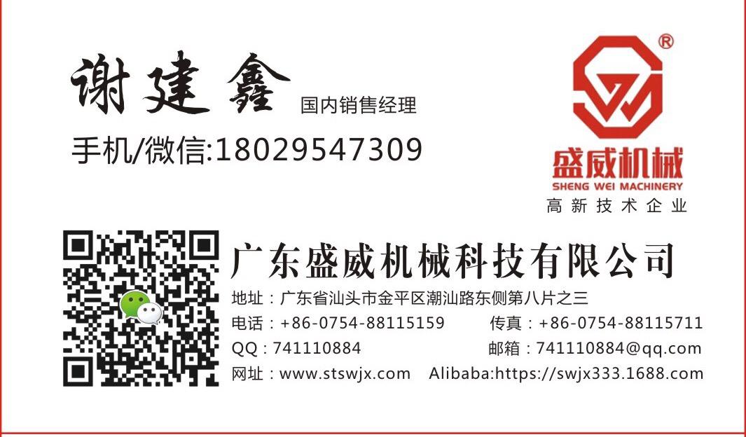 微信图片_20200228131256.jpg