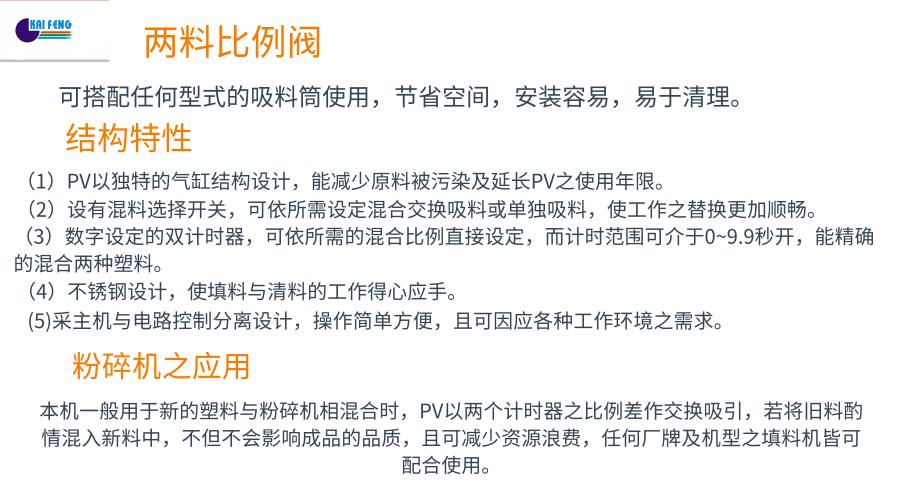 未命名@凡科快图 (2).png
