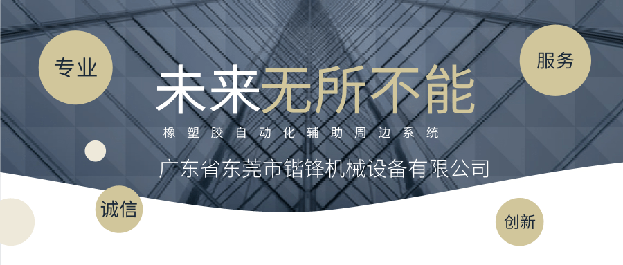 低调商务风企业宣传@凡科快图.png