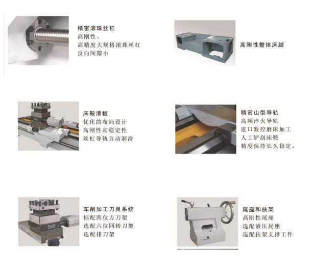 CNC350H 0303.png