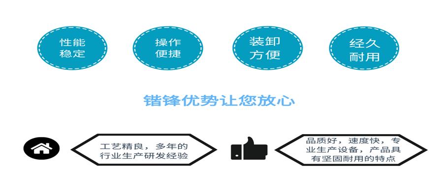 未命名@凡科快图 (26).png