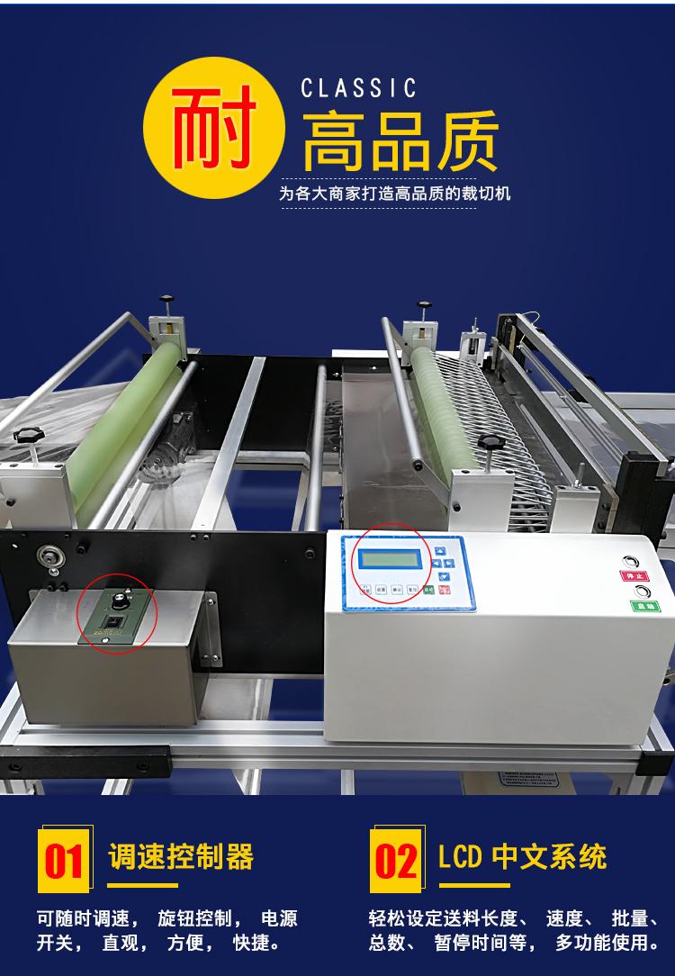 HDK-600Z薄膜一体机详情页蓝色款_09.jpg