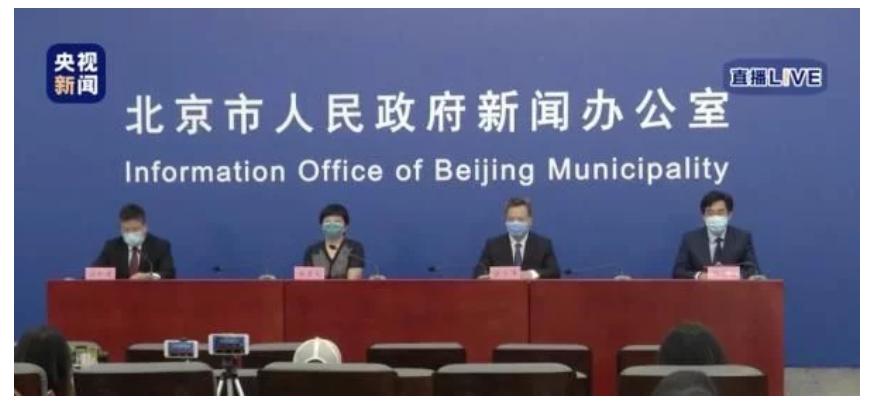 高考第二天,北京疾控发出重要提醒!