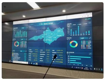 最新消息:致力于工业大数据发展,全球供应链体系定发展方向