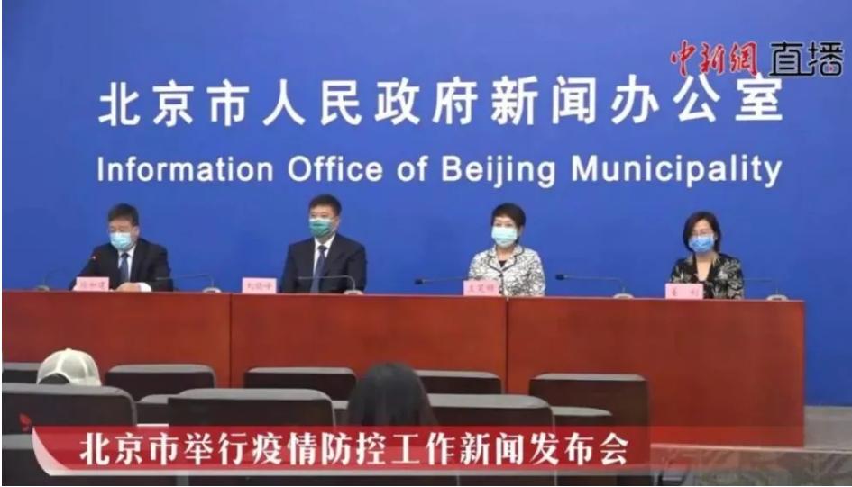 不戴口罩!北京疾控通报两起聚集性疫情都与此有关