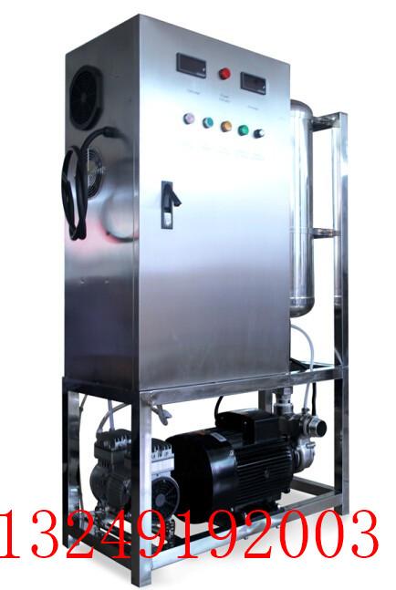 30克氧气源臭氧发生器水机带混合罐02.jpg