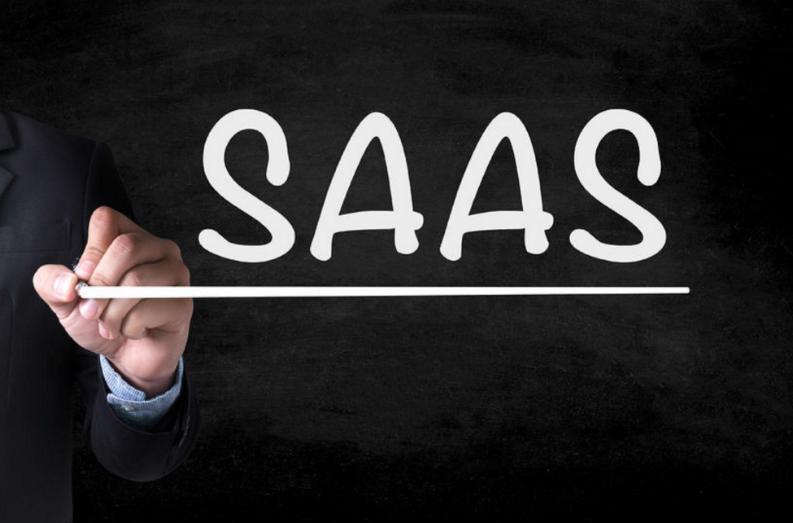艾媒咨询2020H1中国企业服务SaaS行业发展研究报告