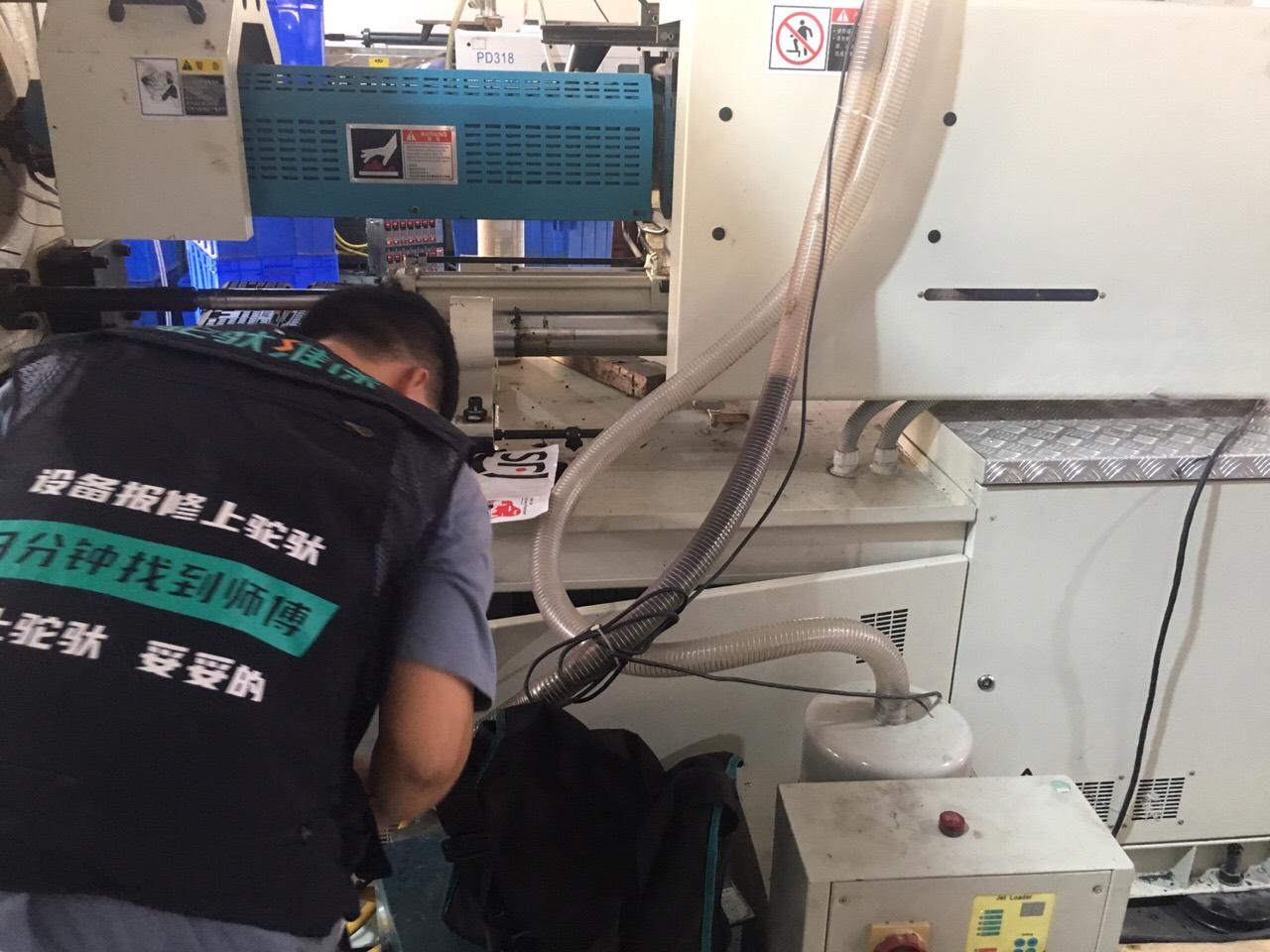 注塑机液压系统出现故障的征兆及诊断步骤